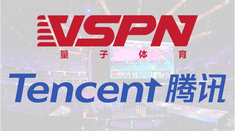 $100M Series B Funding Round Lead by Tencent Holdings Into VSPN